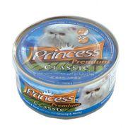 Princess para gato con 25.5% pollo, 25.5% atún, 45% arroz y 1% ginseng y miel