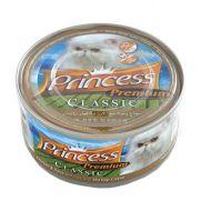 Princess latita de pollo (16%), atún (37%) y caviar (1%)