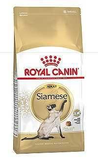 Royal Canin gato siamese Telepiensoscanarias